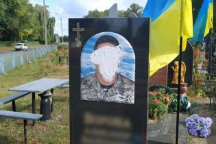 Попытка убийства и поджог церкви: полиция нашла вандала, который осквернил могилы воинов АТО