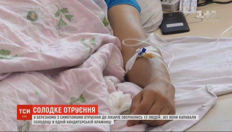 12 людей отруїлись тістечками з однієї кондитерської крамниці на Рівненщині