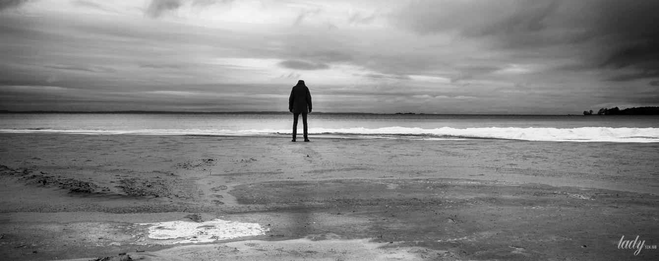 Осіння депресія: міф чи правда
