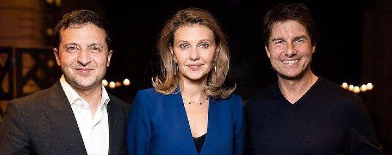 В синем костюме и с украшениями: Елена Зеленская на встрече с Томом Крузом