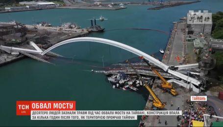 Десять человек получили травмы во время обрушения моста на Тайване