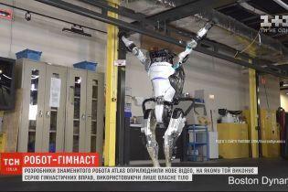 Знаменитого робота Atlas научили выполнять акробатические трюки