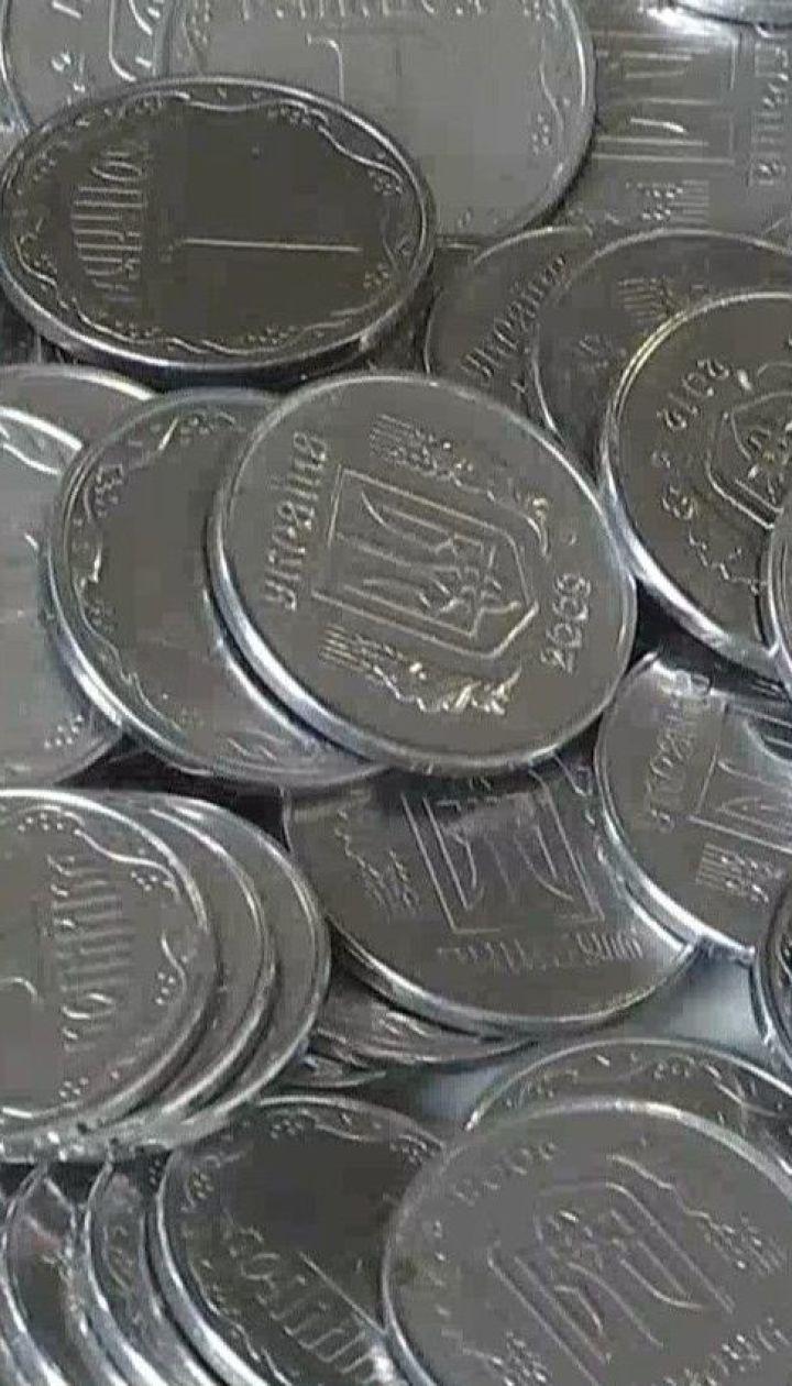 Конец эпохи мелочи: отныне нельзя рассчитываться монетами номиналом 1, 2 и 5 копеек
