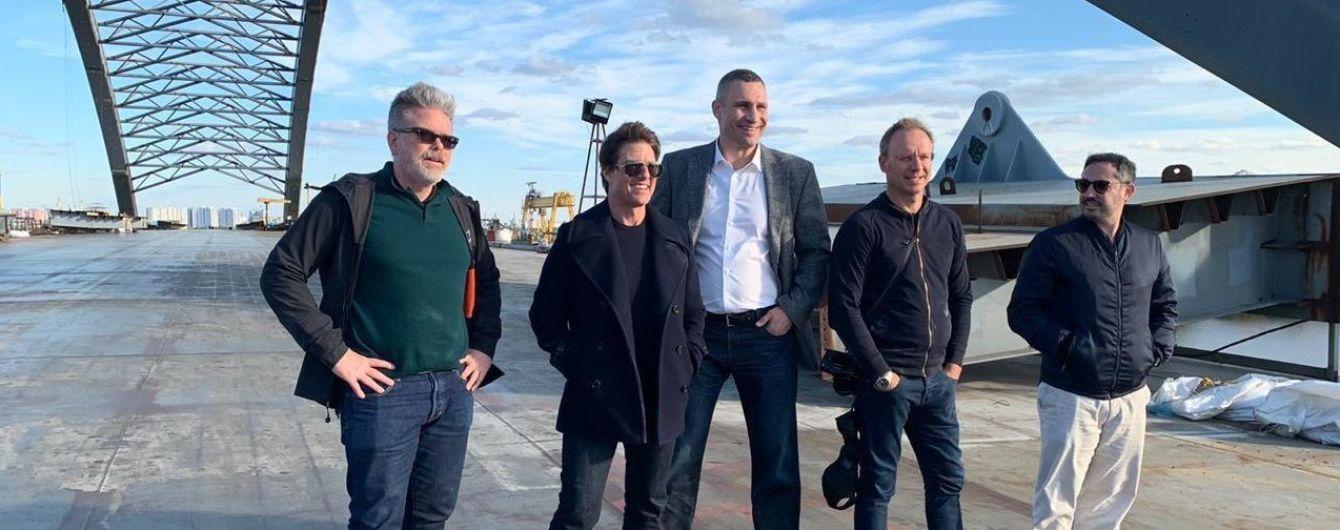 Кличко прогулявся з Томом Крузом в Києві