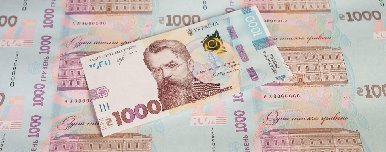 НБУ введет в обращение пять миллионов банкнот номиналом в 1000 гривен