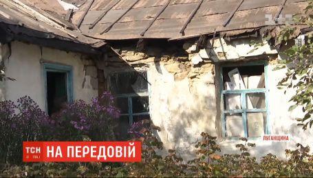 Золоте-4 може стати наступним після Станиці Луганської, де війська розведуть на 2 кілометри