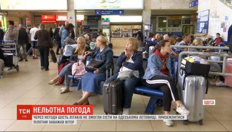 Ходовий вітер майже весь день заважав літакам приземлитися в одеському аеропорту