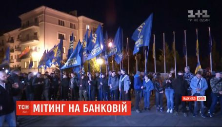 """Противники """"формули Штайнмайера"""" влаштували мітинг під офісом президента"""