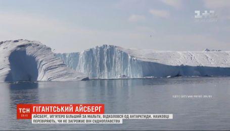 От Антарктиды откололся айсберг площадью, как два Киева