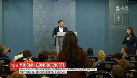 """""""Це не капітуляція"""": на територіях """"ДНР"""" та """"ЛНР"""" проведуть місцеві вибори за українським законодавством"""
