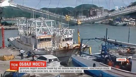 140-метровый арочный мост с людьми рухнул в Тайване