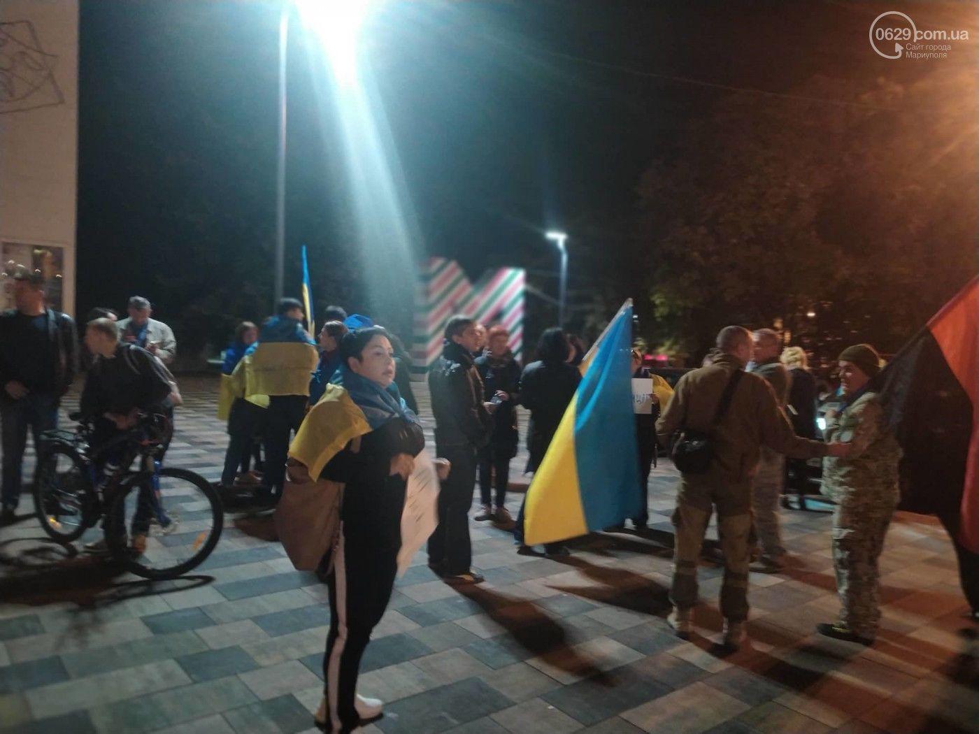 Протест проти формули Штайнмаєра у Маріуполі