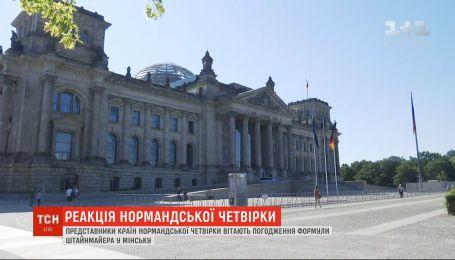 """Представители нормандской четверки поддерживают согласование """"формулы Штайнмайера"""""""