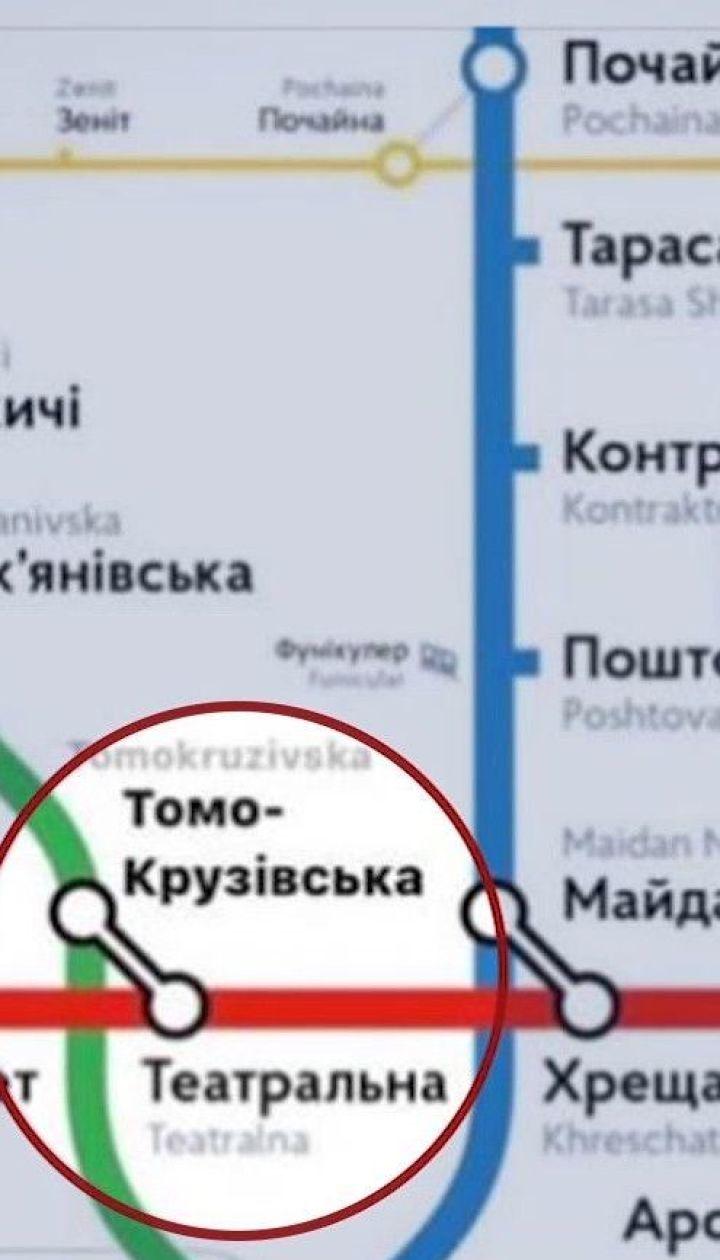 Що робив Том Круз в київському метро: найкумедніші версії з соцмереж