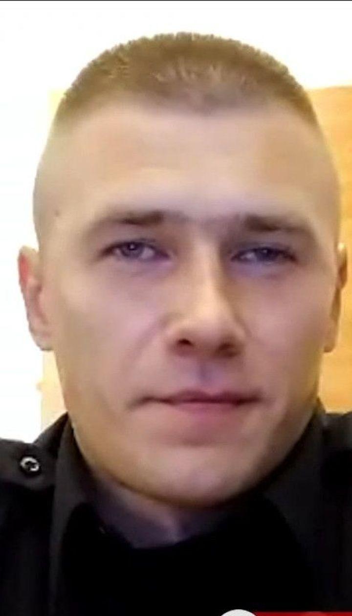 Патрульний Олексій Оленін розповів, як йому вдалося відмовити від самогубства 23-річного хлопця
