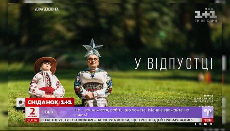 Дерзкий на сцене, спокойный в жизни: звездная история Андрея Данилко