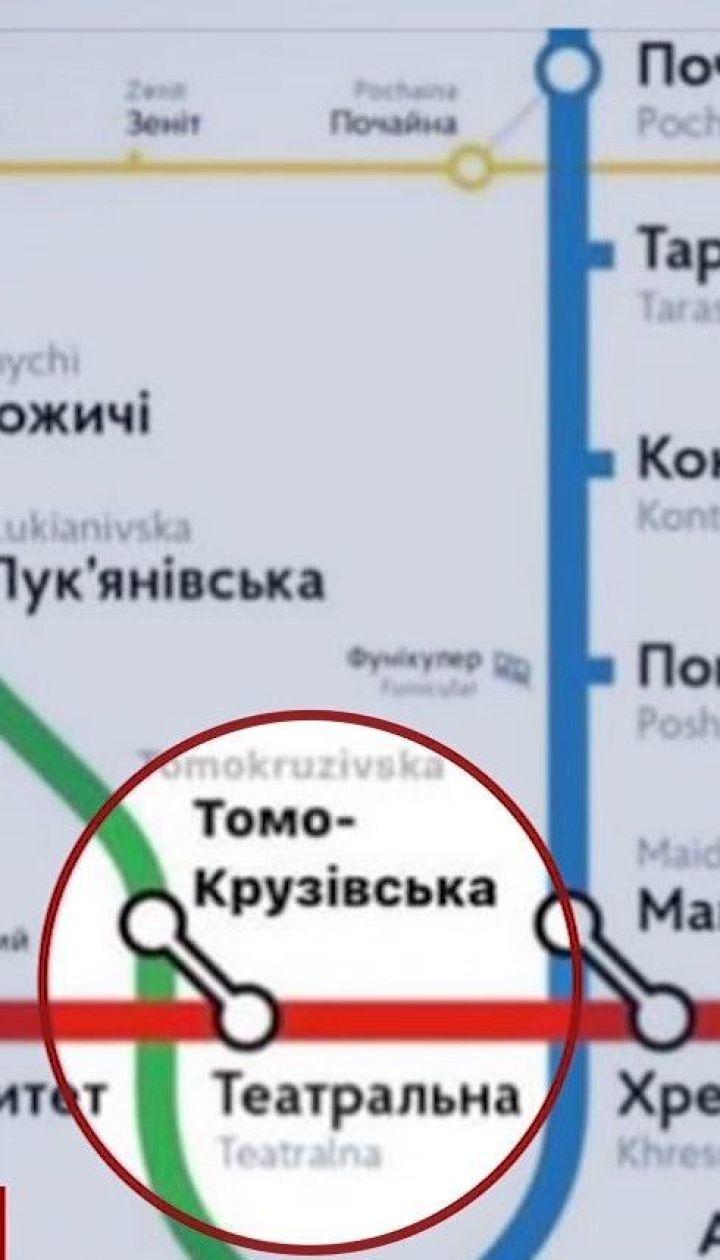 Чем занимался Том Круз в киевском метро: самые забавные версии из соцсетей