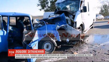 На трассе Николаев-Одесса в аварию попала семья