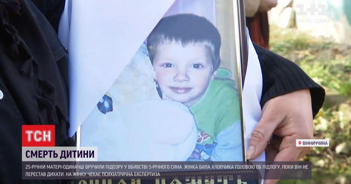 У Вінницькій області жінка вбила 5-річного сина через обірвані шпалери на стіні