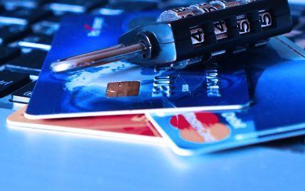 Оформляла онлайн-кредиты: в Кривом Роге хакерша обманула 40 человек