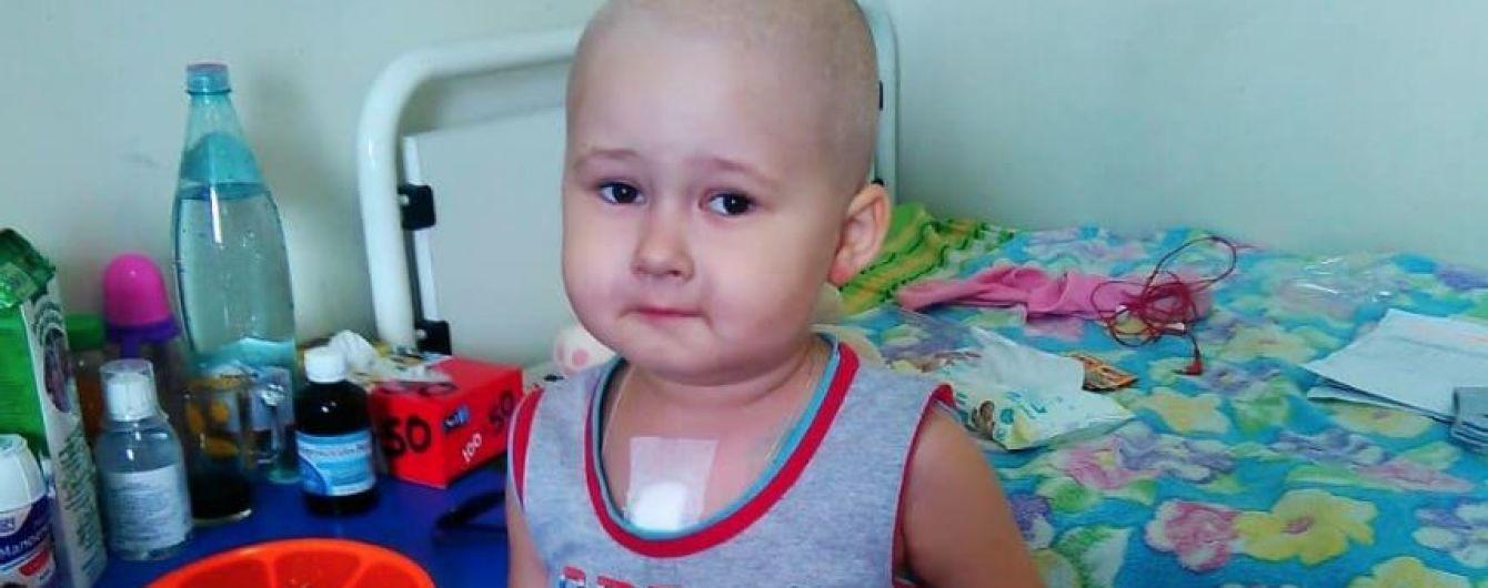 Запалення ясен у Мишка виявилось раковою пухлиною, з якою малюку доводиться боротись