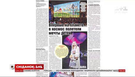 """Видання """"КП в Україні"""" розповіло про те, як """"Промінь мрій"""" запускали в космос"""