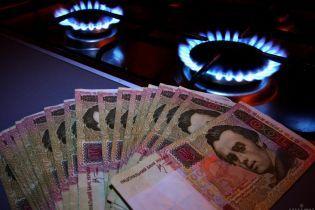 В межотопительный сезон газ для населения подешевел: новая цена