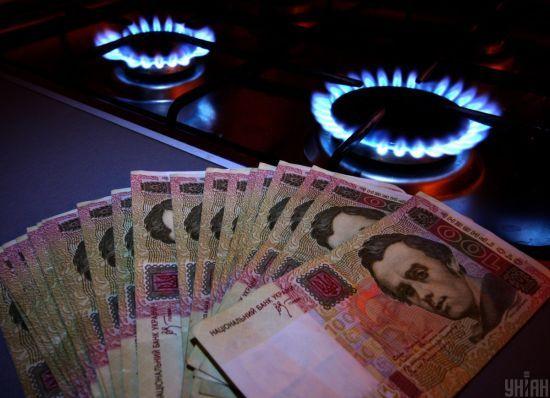 Українцівід січня будуть отримувати по дві платіжки за газ. Як це працюватиме і скільки доведеться платити