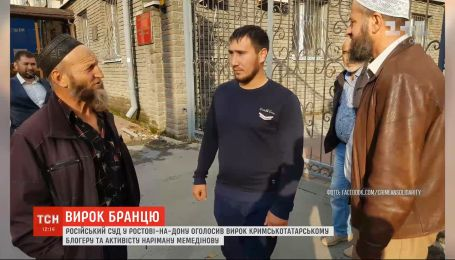 В России крымскотатарского блогера Мемедеминова приговорили к 2,5 годам тюрьмы