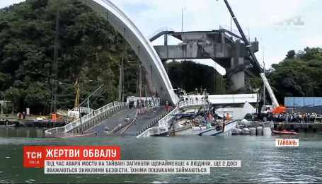 Первые жертвы обрушения моста на Тайване: спасатели достали тела четырех человек