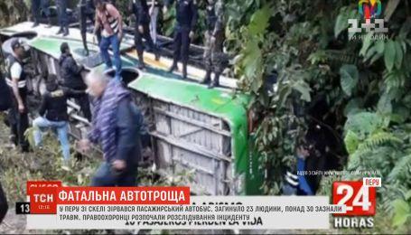 У Перу переповнений пасажирський автобус зі 100-метрової висоти зірвався у прірву