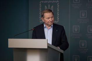 """У Кучмы официально опубликовали документ согласованной формулы Штайнмайера"""""""