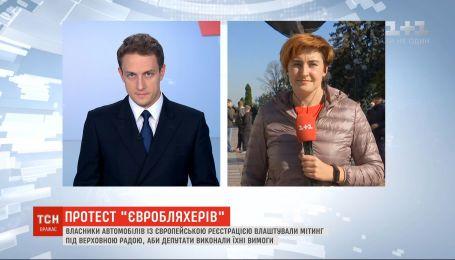 Под стенами Верховной Рады проходят сразу три акции протеста