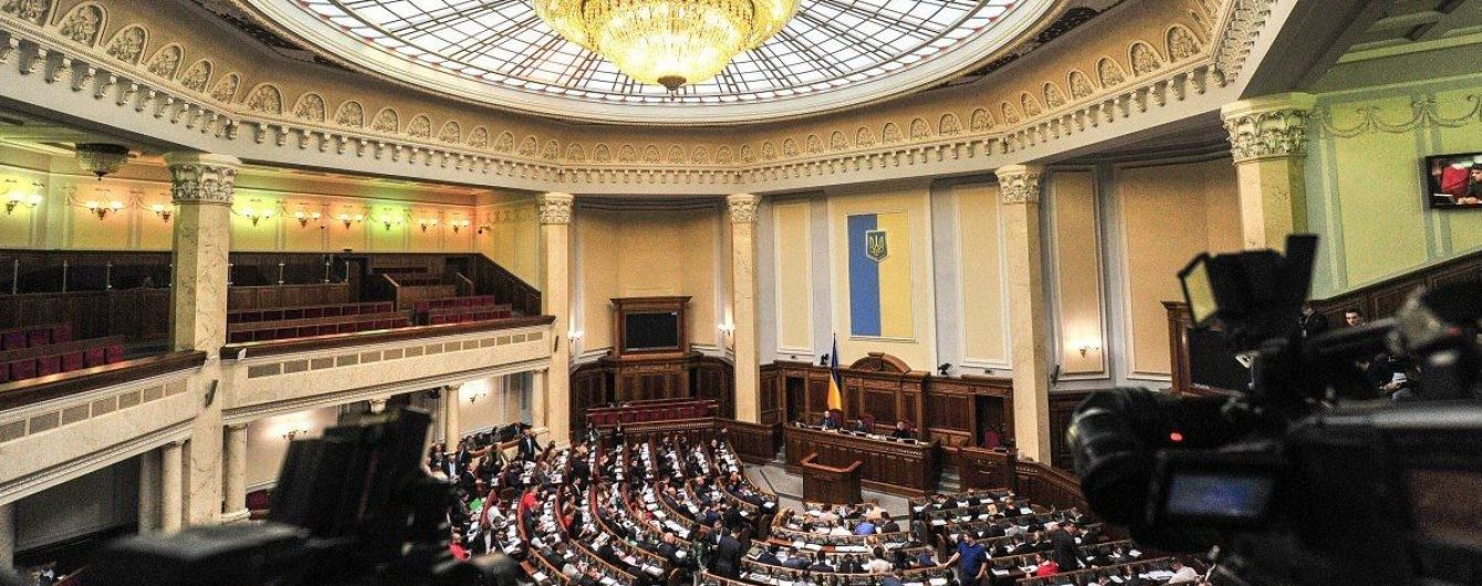 Рада ухвалила закон Зеленського про судову реформу