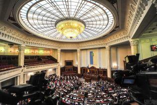 """Рада проголосовала за ликвидацию """"площадок Яценко"""""""