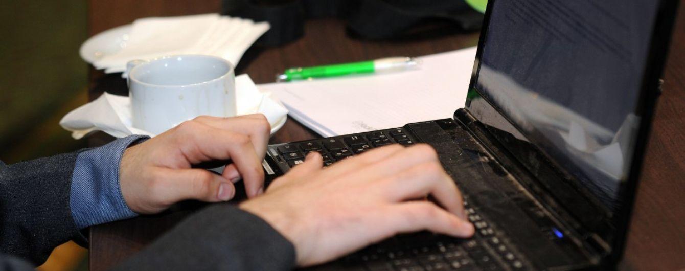Правительство запустило онлайн круглосуточную горячую линию для предпринимателей
