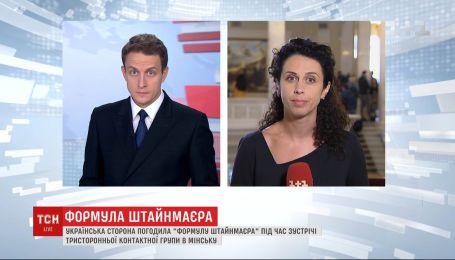"""Зеленский обсудил согласование """"формулы Штайнмайера"""" с лидерами парламентских фракций"""