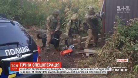 Столичные спецназовцы ликвидировали опасного террориста Шота Чичиашвили