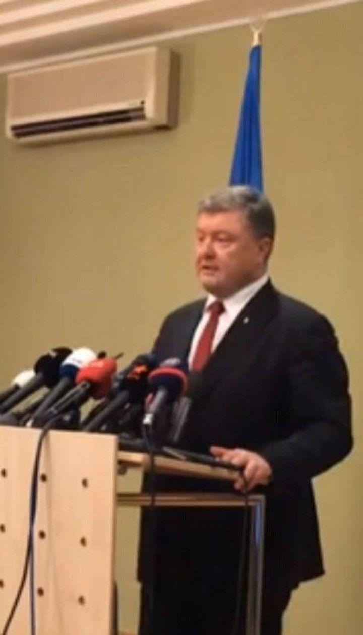 """Подписанное соглашение по """"формуле Штайнмайера"""" не новое - ранее его пункты озвучивал Порошенко"""