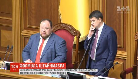 """В Верховной Раде состоялись жаркие дискуссии после согласования """"формулы Штайнмайера"""""""