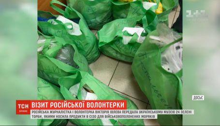 Волонтер Ивлева привезла из России новые экспонаты для украинского музея войны на Донбассе