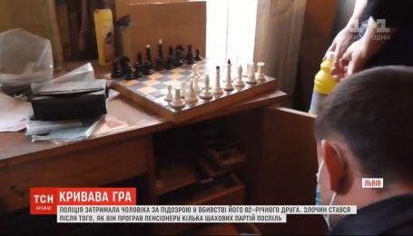 Убийство из-за шахмат: пенсионера забил до смерти друг, ибо тот постоянно побеждал в игре