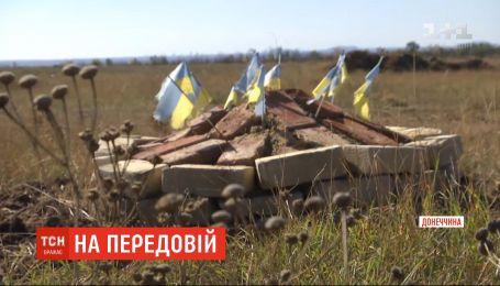 Наглые провокации и ни намека на перемирие: на Донбассе боевики продолжают обстрелы