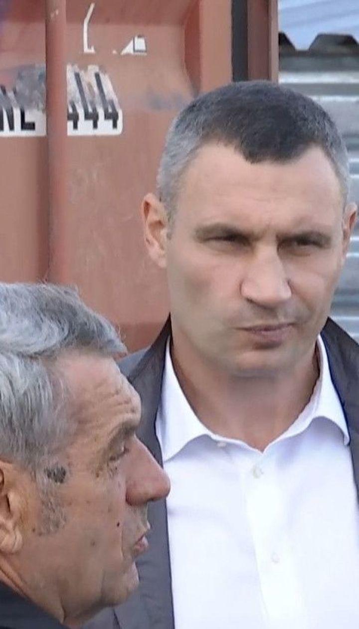НАБУ розпочне розслідування корупційних схем Кличка на реконструкції Шулявського мосту