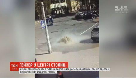 В Киеве прорвало трубу с горячей водой - улицу залило кипятком