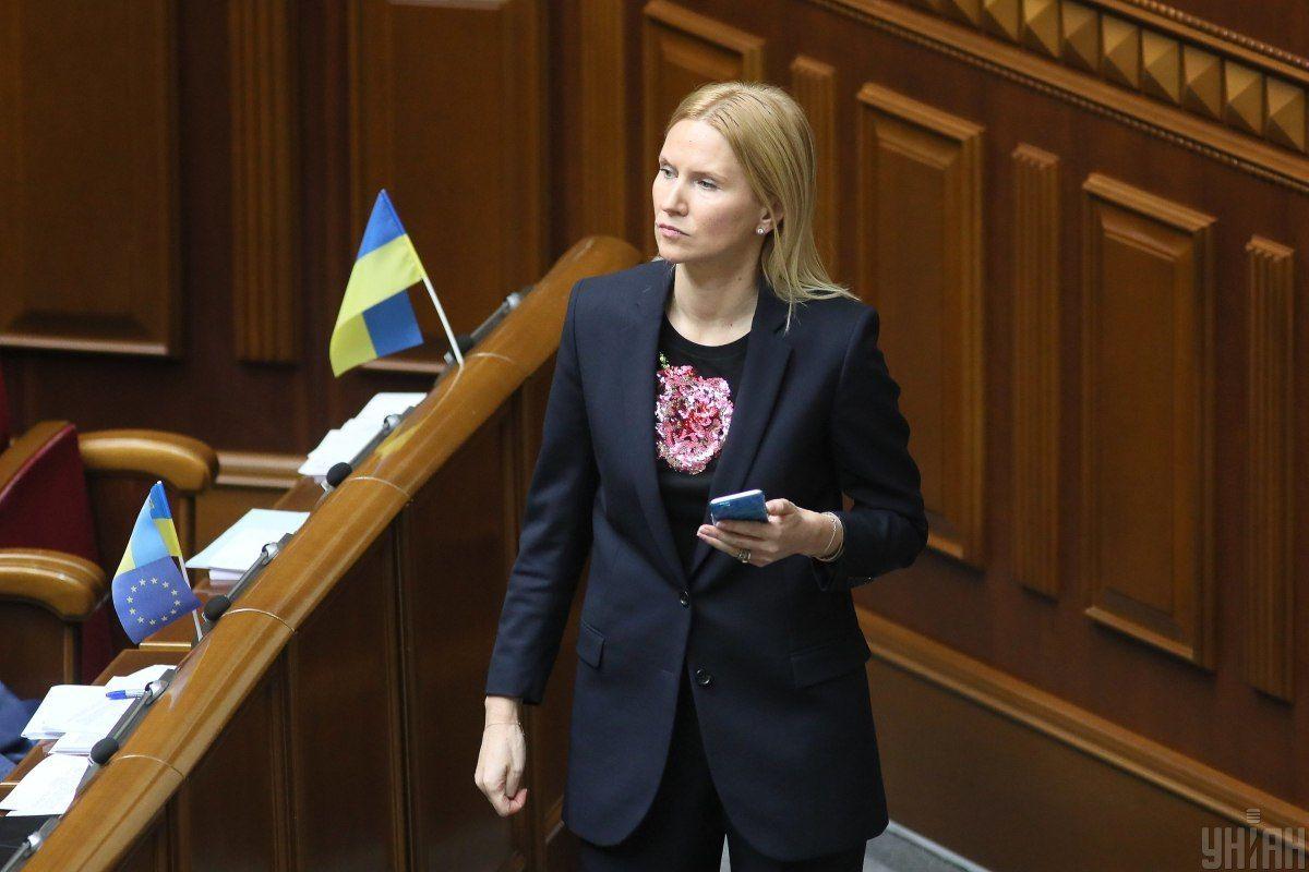 зовут фото депутата украины кондратюк самого