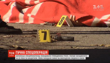 """Під Києвом бійці """"КОРДу"""" ліквідували терориста, який викрадав заможних людей"""