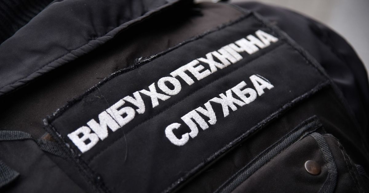 У Львівській області загинув чоловік під час спроби розрізати снаряд