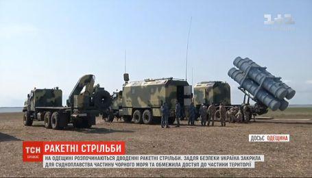 В Одесской области начинаются двухдневные ракетные стрельбы