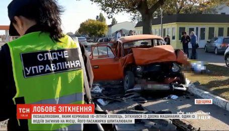 На Одещині підліток на батьківському Mersedes скоїв смертельну ДТП